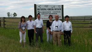 Japanese Journalists Get Look at U S  Beef Industry To gain insight into the U S  beef industry and learn more about prevention of animal disease and foodborne illnesses  a team of Japanese technical
