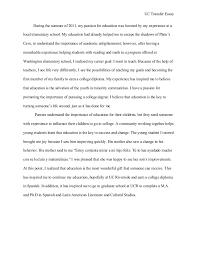 good persuasive essay topics College Essays  College Application Essays   Cool essay topics Good Persuasive
