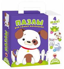 Набор <b>пазлов Vladi Toys</b> Собачка (VT2901-06) — купить по ...