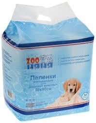 <b>Пеленки</b> и подгузники для <b>животных</b> купить в интернет магазине ...