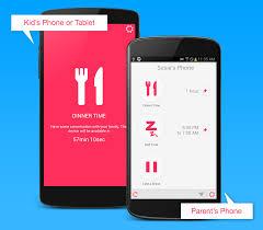 Hasil carian imej untuk apps makan jom