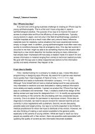 mba essays what is a mba