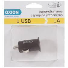 <b>Автомобильное зарядное устройство</b> CAR-101, 1 А, 1 USB в ...