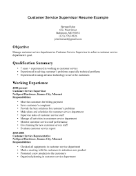 resume objectives for customer service representative shopgrat sample of good resume objective statement customer service supervisor working experience