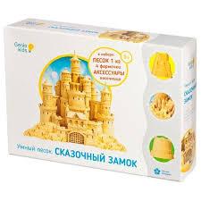 <b>Кинетический песок Genio</b> Kids Сказочный замок - купить , скидки ...