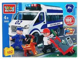 <b>Конструктор ГОРОД МАСТЕРОВ</b> Полиция 3093 <b>Газель</b>: погоня за ...