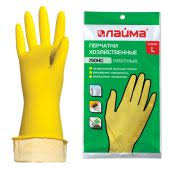 Спецодежда, перчатки <b>Лайма</b> - <b>Хозяйственные товары</b> - Прайм ...