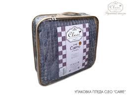 Купить <b>плед CLEO</b> (Клео) 200/001-CR