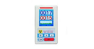 Andoer <b>Display Screen Geiger Counter</b> Nuclear Radiation Detector ...