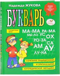 <b>Раннее развитие</b>, дошкольное обучение. Купить <b>книгу</b> ...