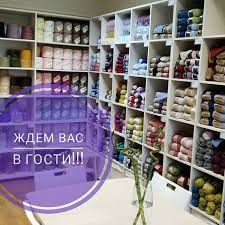 Магазин <b>пряжи</b> Новосибирск - Интернет-магазин <b>пряжи</b> ...