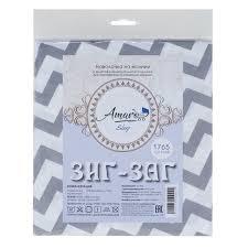 <b>Наволочка к подушке для</b> беременных AmaroBaby «Зигзаг ...