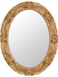 Купить <b>зеркало</b> на стену в прихожую или комнату