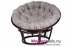 Купить <b>кресла</b> из ротанга в Москве, каталог <b>кресел</b> из ...
