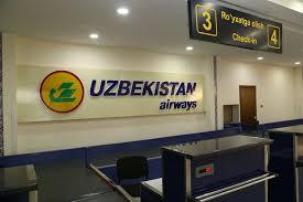 Картинки по запросу Фото Anhor.uz аэропорт Ташкент