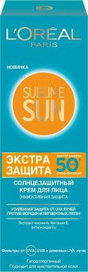 <b>Солнцезащитный крем</b> для лица <b>L'Oreal Paris</b> Sublime Sun ...
