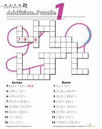 Math Puzzle Worksheets 3rd Grade - fun multiplication games for ...math puzzle worksheets 2nd grade math crossword puzzle worksheet