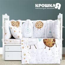 Купить товары <b>печенье</b> от 370 руб в интернет магазине Tmall ...