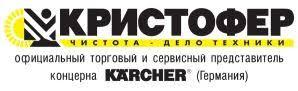 Погружной <b>насос</b> для грязной воды <b>Karcher SP</b> 3 Dirt ...