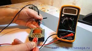 Как прозвонить трансформатор или как определить обмотки ...