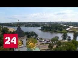 <b>Ярославская область</b> - регион развития. Специальный репортаж ...