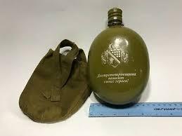 NOS <b>Lot of 10pcs</b> Soviet russian CCCP military army Flasks ...