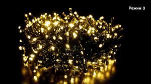 <b>Гирлянда</b> светодиодная <b>WINTER GLADE</b> Теплый LED - YouTube