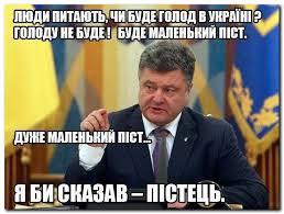 Порошенко рассказал о своих планах после завершения пребывания на посту Президента - Цензор.НЕТ 6088