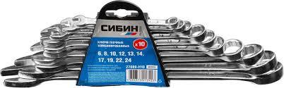 <b>Набор ключей 6</b>-24 мм <b>СИБИН</b> 27089-H10, 27089-H10 ...