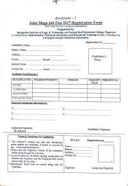 registration open joint mega job fest 2017 rpc ramgarhia note