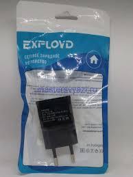 Сетевое <b>зарядное устройство Exployd</b> EX-Z-139 2xUSB 2.1A. Цвет