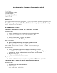 resume objective administrative assistant template office administration sample resume