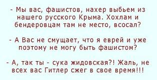 """Путин: """"На наших глазах разворачивается кампания по пересмотру итогов Второй мировой войны"""" - Цензор.НЕТ 1982"""