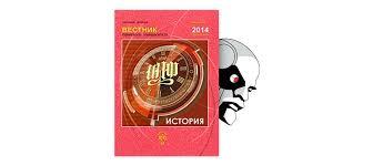 <b>Цыгане</b> - кэлдэрары в России во второй половине х i х - начале ...