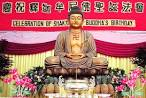 Images & Illustrations of Buddha Day