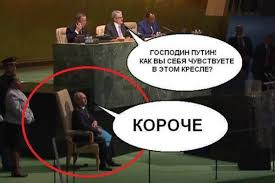 Совбез ООН сегодня проведет закрытые консультации по событиям в Крыму - Цензор.НЕТ 2536