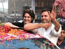 Image result for rahul gandhi road show