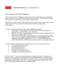 boston university essay prompt boston university mba essay questions essay