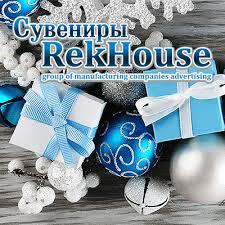 RekHouse Подвеска с черепом ZIPPO 2006290 - отличный ...