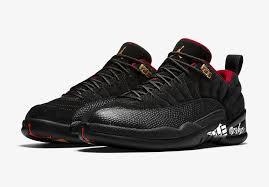 nike dunk low <b>camo</b> jaguar shoes <b>black</b> SE <b>Black</b> Metallic Gold ...