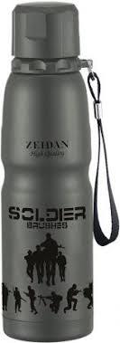Термобутылка <b>Z</b>-<b>9075</b> — купить без предоплаты — цена, отзывы ...