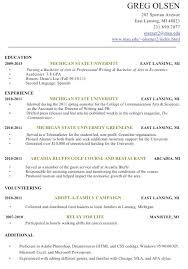 module resume