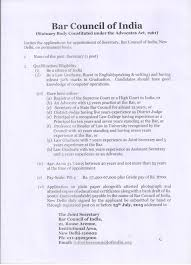 invites the application for appointment of secretary bci the invites the application for appointment of secretary bci