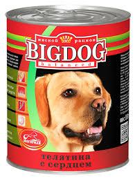 """<b>Консервы</b> для собак <b>Зоогурман</b> """"<b>Big Dog</b>"""", с телятиной и сердцем ..."""