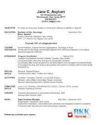 breakupus pleasing recent graduate resume excellent resume for recent grad exquisite recent graduate resume sample s full x medium enchanting cover letter and resume example also sap fico resume in