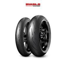 <b>Honda CBR 600 RR</b> MY 2013 - 2016 (2013>2016) tyres: find the ...