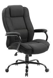 """<b>Кресло офисное BRABIX</b> """"<b>Heavy</b> Duty HD-002"""" (ткань/черное ..."""