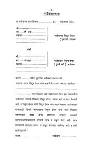 sample invoice house rental sample customer service resume sample invoice house rental invoice wordtemplates rental lease form pdf apps directories