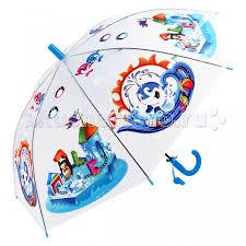 <b>Зонт</b> Ami&Co (<b>AmiCo</b>) <b>Зонт</b> Дельфин матовый - Акушерство.Ru