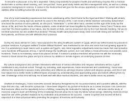 personal statement amcas at essaypedia comessay on personal statement amcas